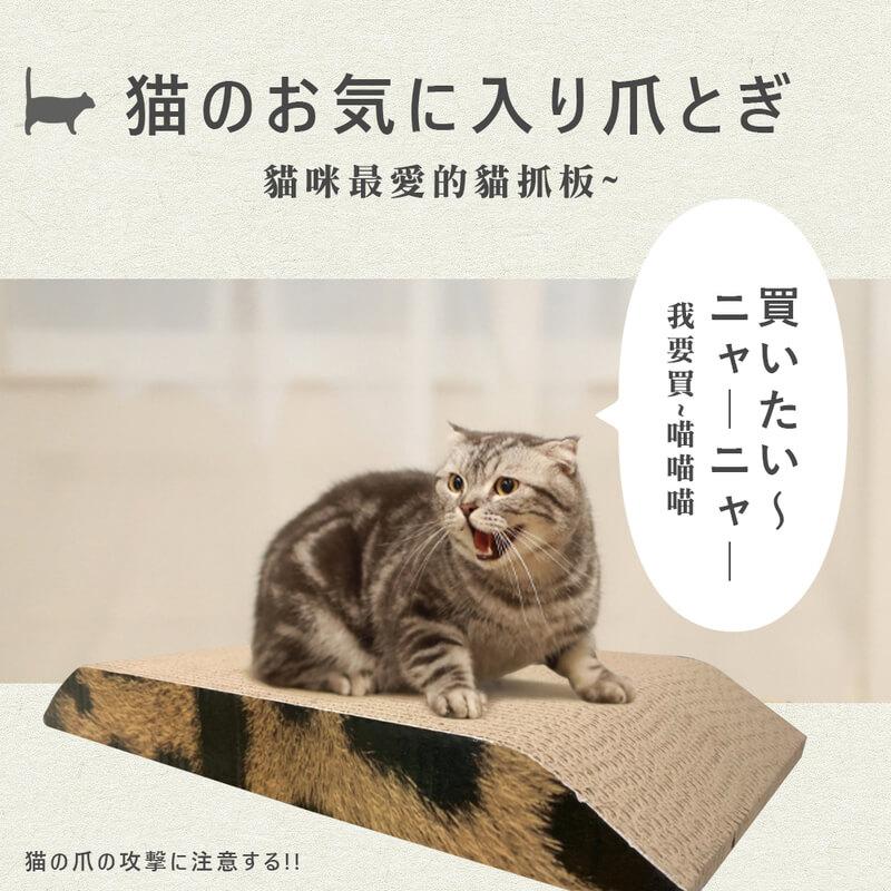 大號貓抓板貓咪磨爪器42*25*5cm