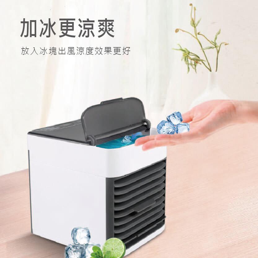 USB便攜式水冷機迷你空調