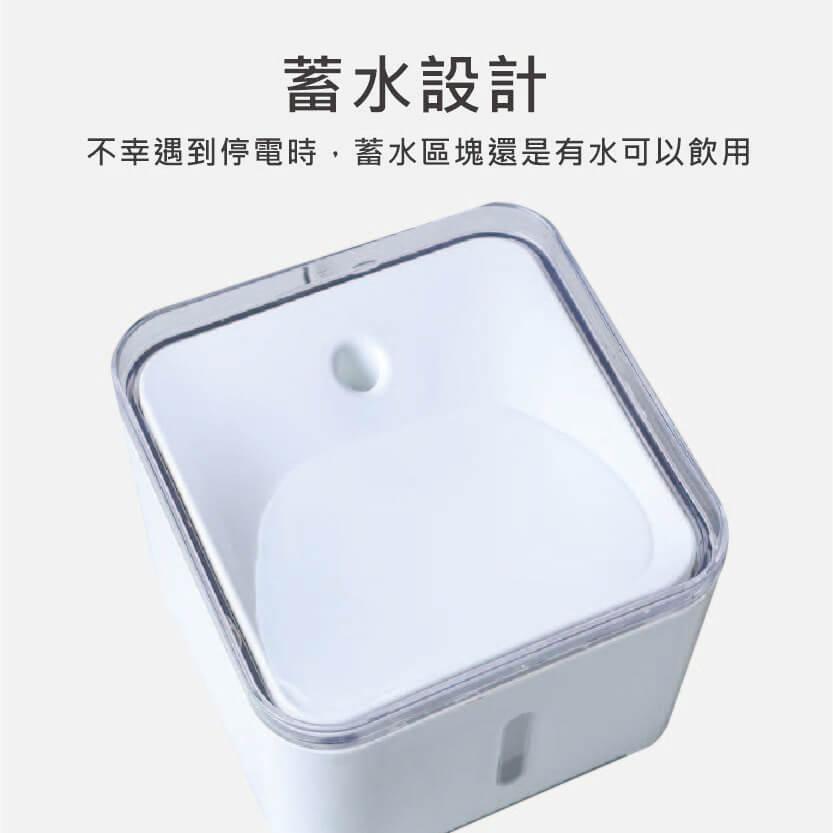 智能LED方形USB寵物飲水機無水斷電