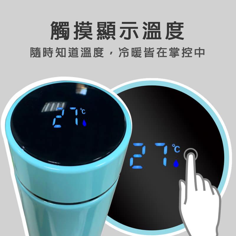 智能LED溫顯不銹鋼漸變色保溫杯(500ML)