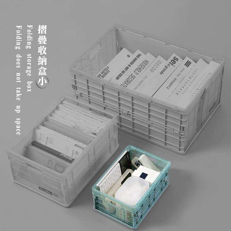 可折疊收納箱儲物箱(小號)