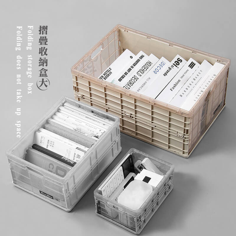 可折疊收納箱儲物箱(大號)