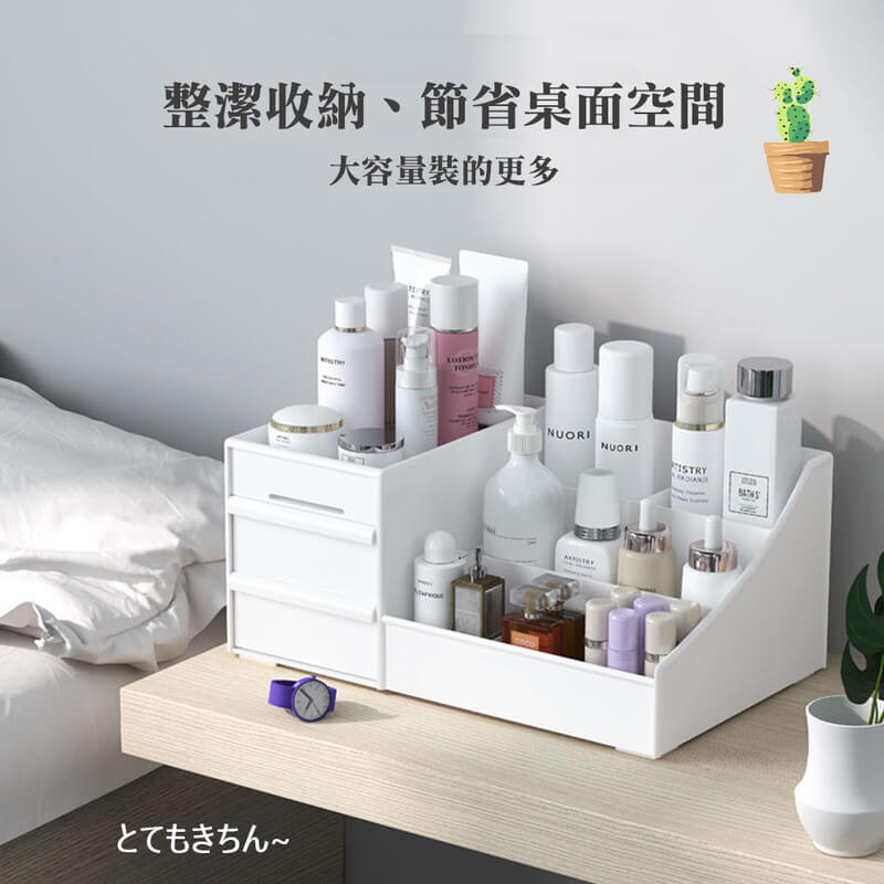 化妝品抽屜式置物架收納盒(33*22*16cm)