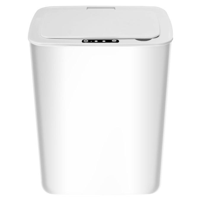 智能自動感應式垃圾桶(充電版)