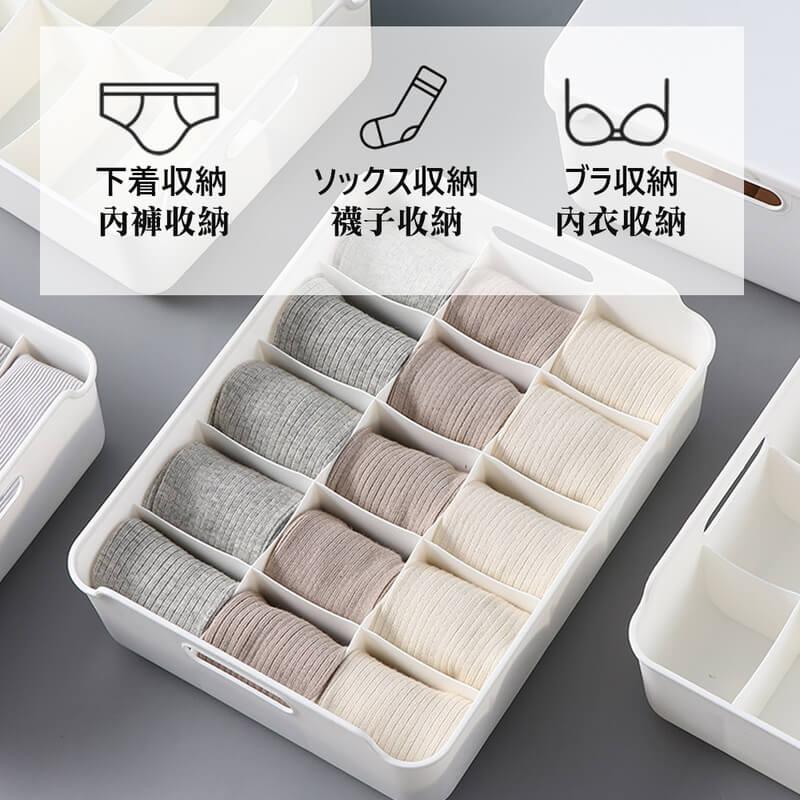分格整理箱收納盒(15格)