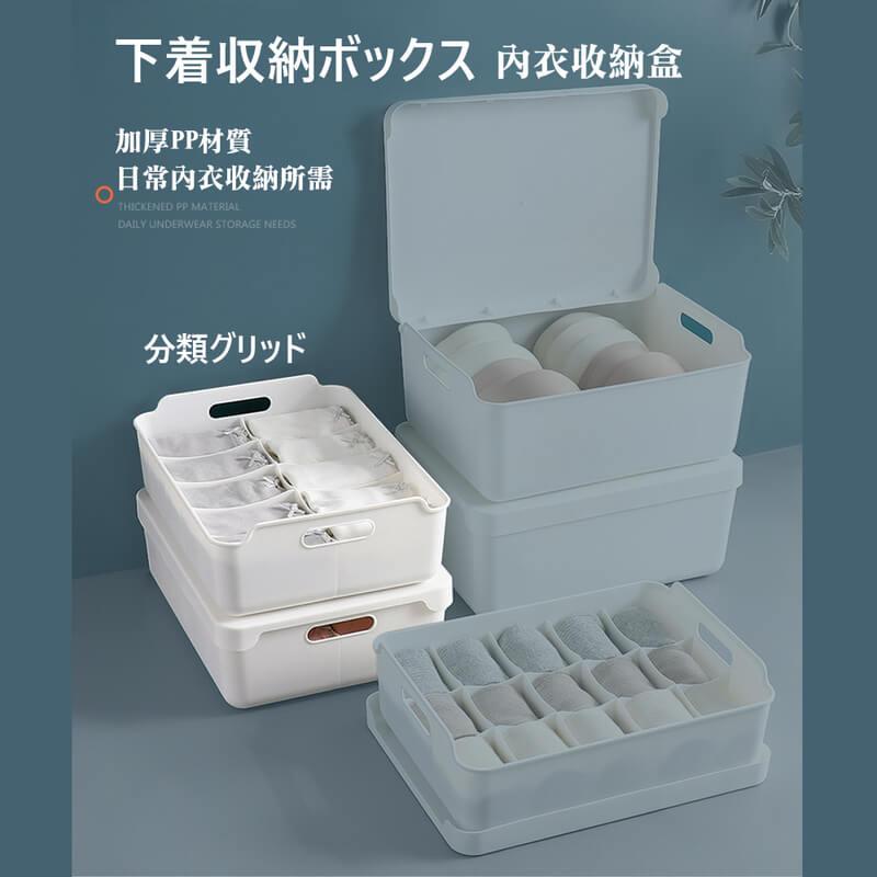 分格整理箱收納盒(10格)