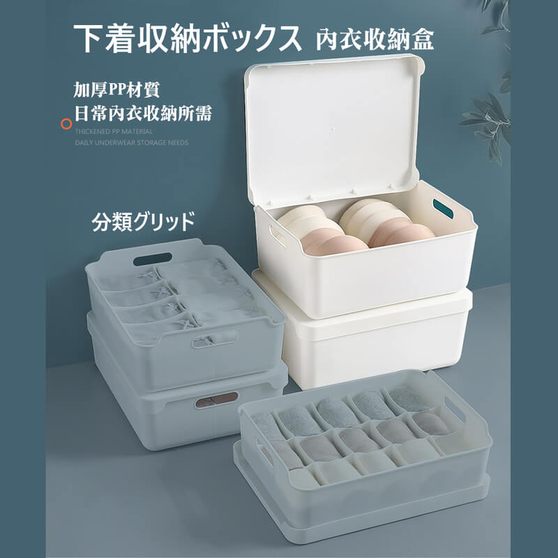 分格整理箱收納盒(空格)