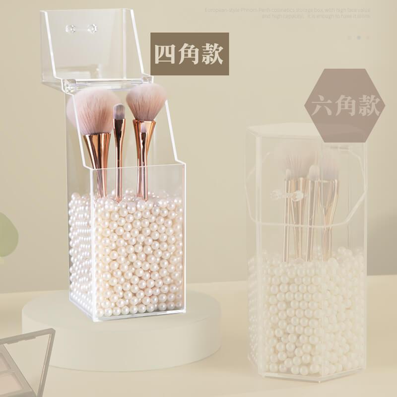 透明防塵化妝品收納盒首飾盒(高立式四邊形)