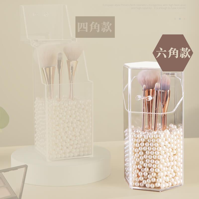 透明防塵化妝品收納盒首飾盒(六邊形)
