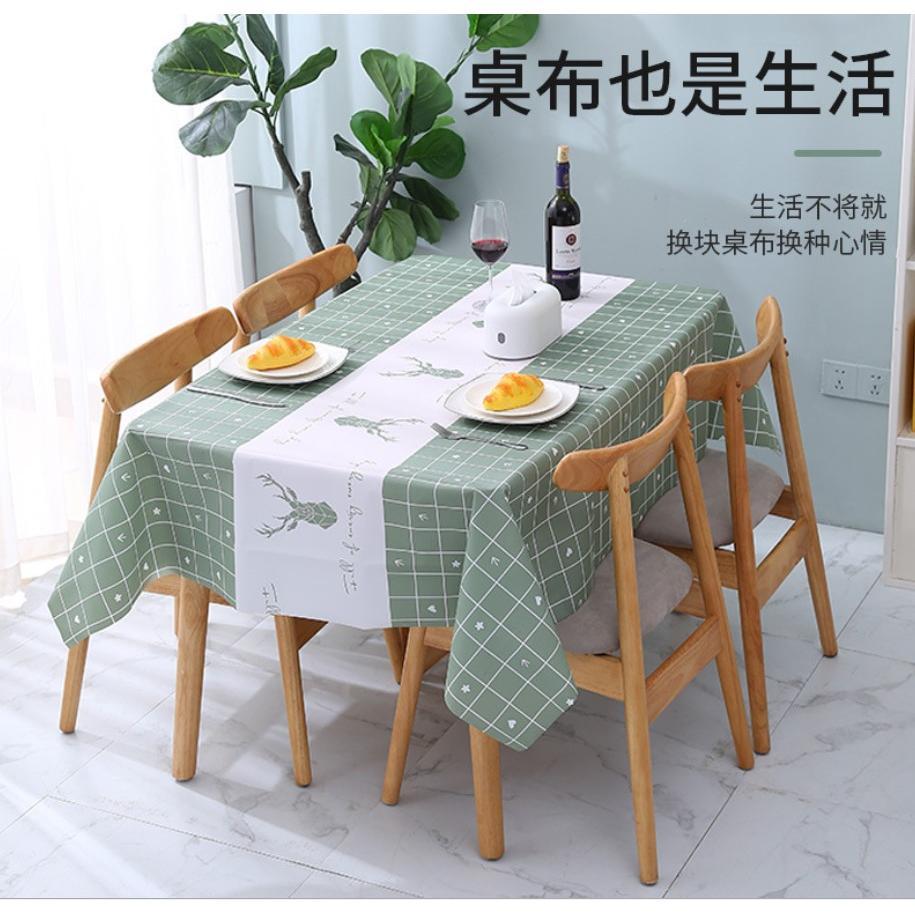 PEVA防燙防油免洗桌布(90*137cm)
