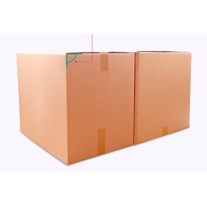 貓砂紙箱29*21*15.5cm