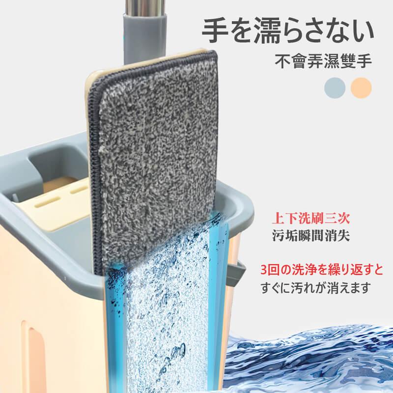 小號拖地神器-免手洗刮刮樂拖把桶套裝