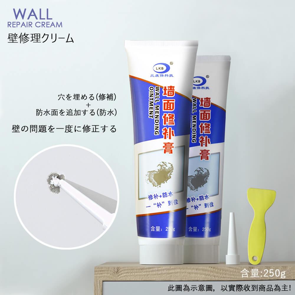 蘭康保白色內牆掉皮修補膏250g