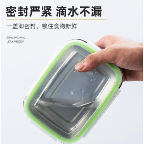 304不銹鋼密封保鮮盒收納盒(850ml)