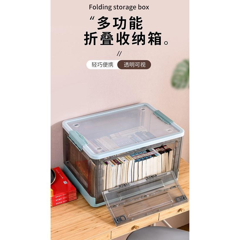 有輪子可疊加透明可側開折疊收納箱
