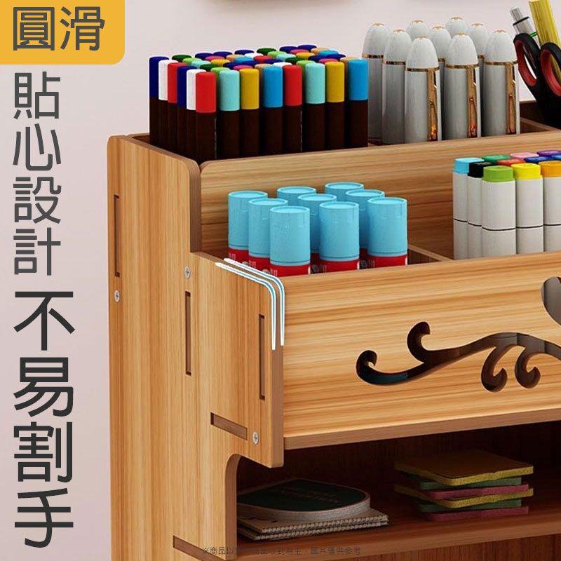 小型DIY木製桌面收納萬用置物櫃