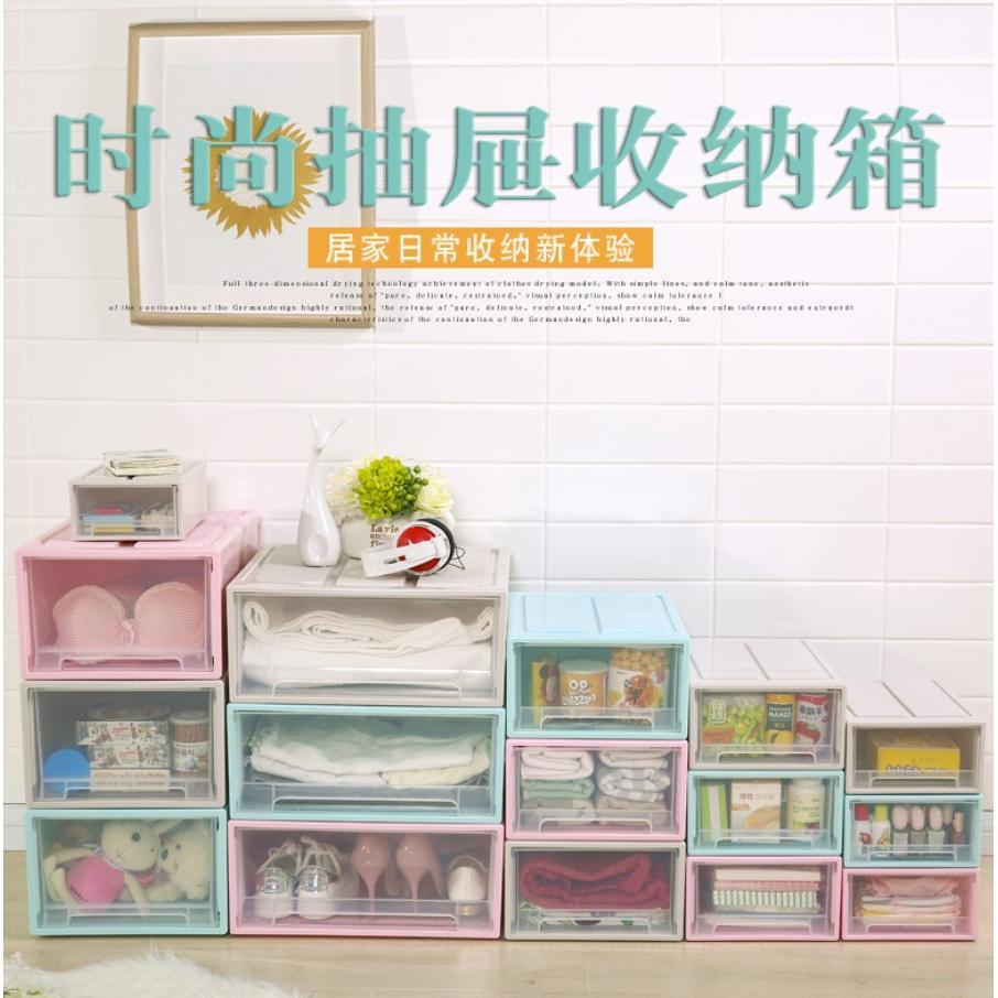 抽屜式收納盒儲物箱收納櫃(30.5*22*12cm)