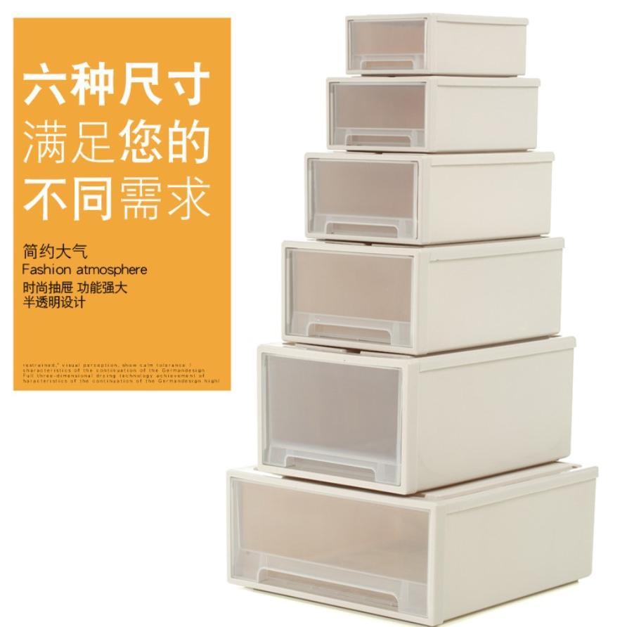抽屜式收納盒儲物箱收納櫃(37*25*14cm)