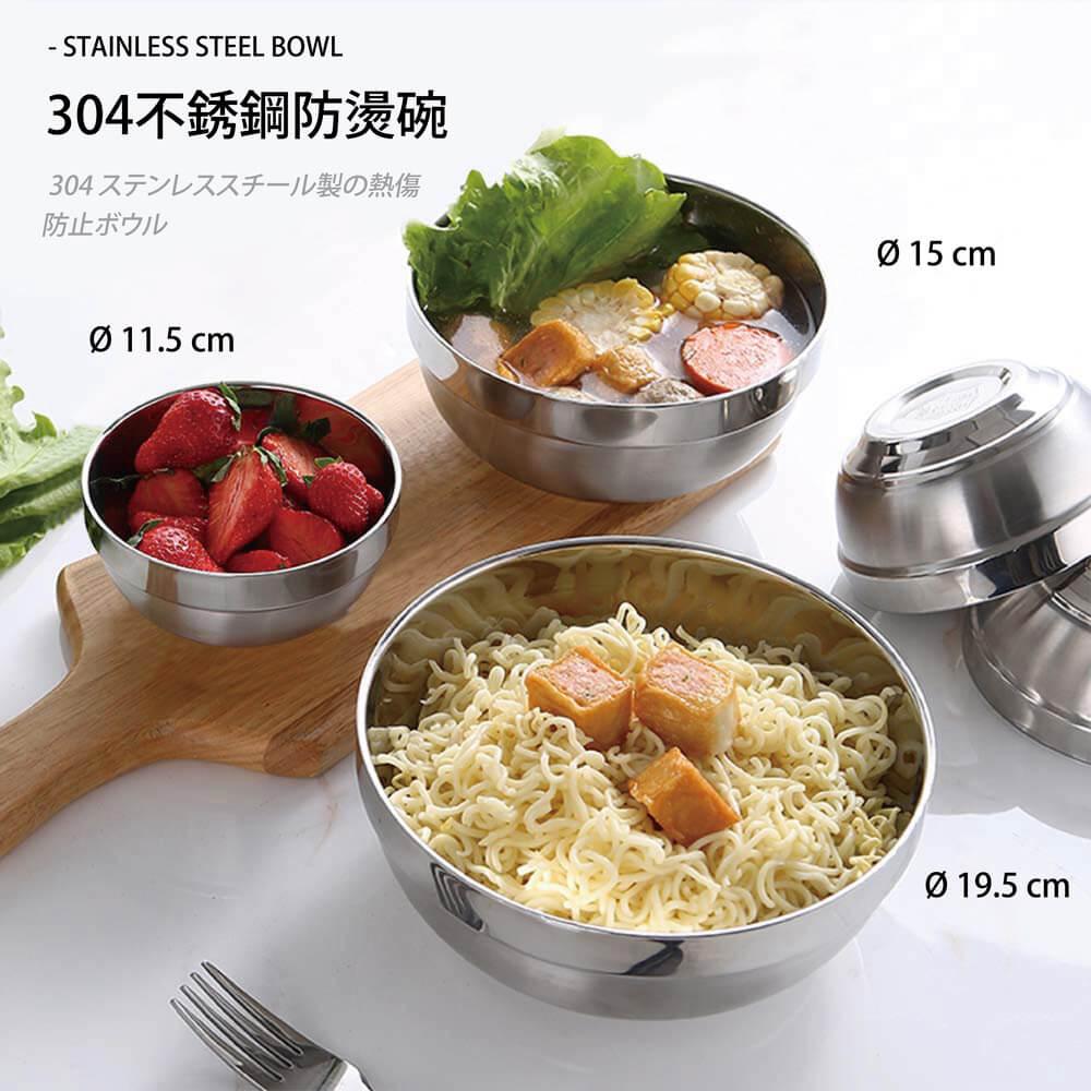 內304不銹鋼雙層隔熱加厚鉑金碗(11.5cm)