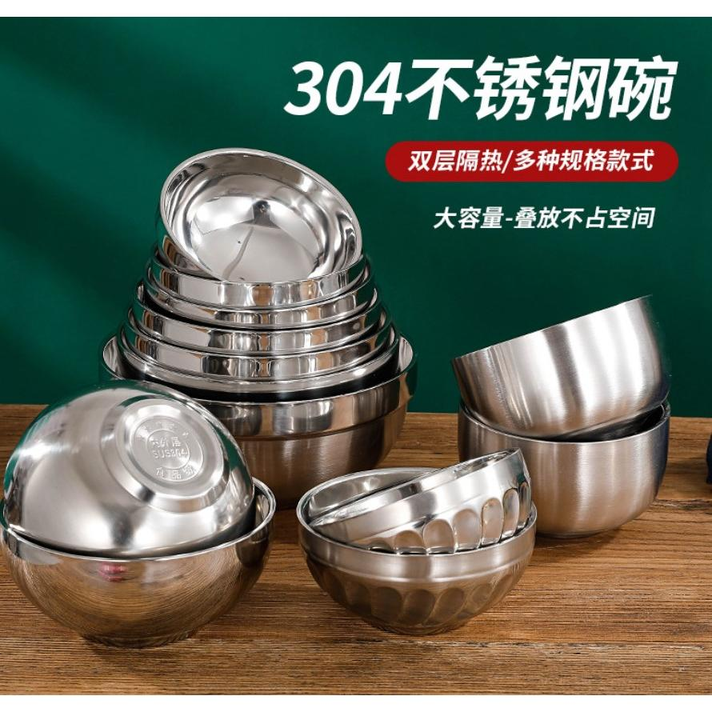 內304不銹鋼雙層隔熱加厚鉑金碗(15cm)
