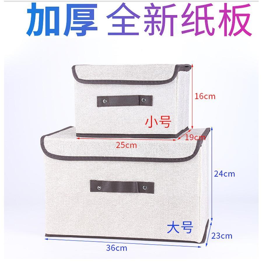 折疊整理儲物箱收納盒(25*19*16cm)
