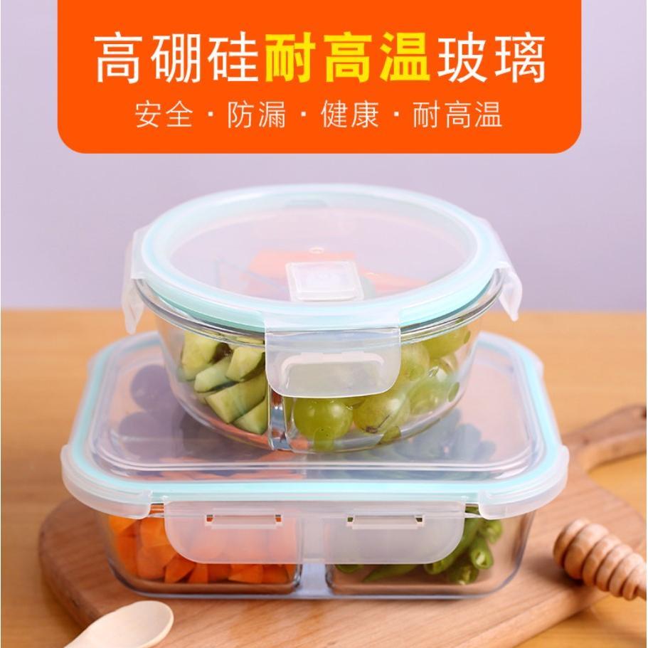 耐熱圓形玻璃保鮮盒便當盒(620ML)