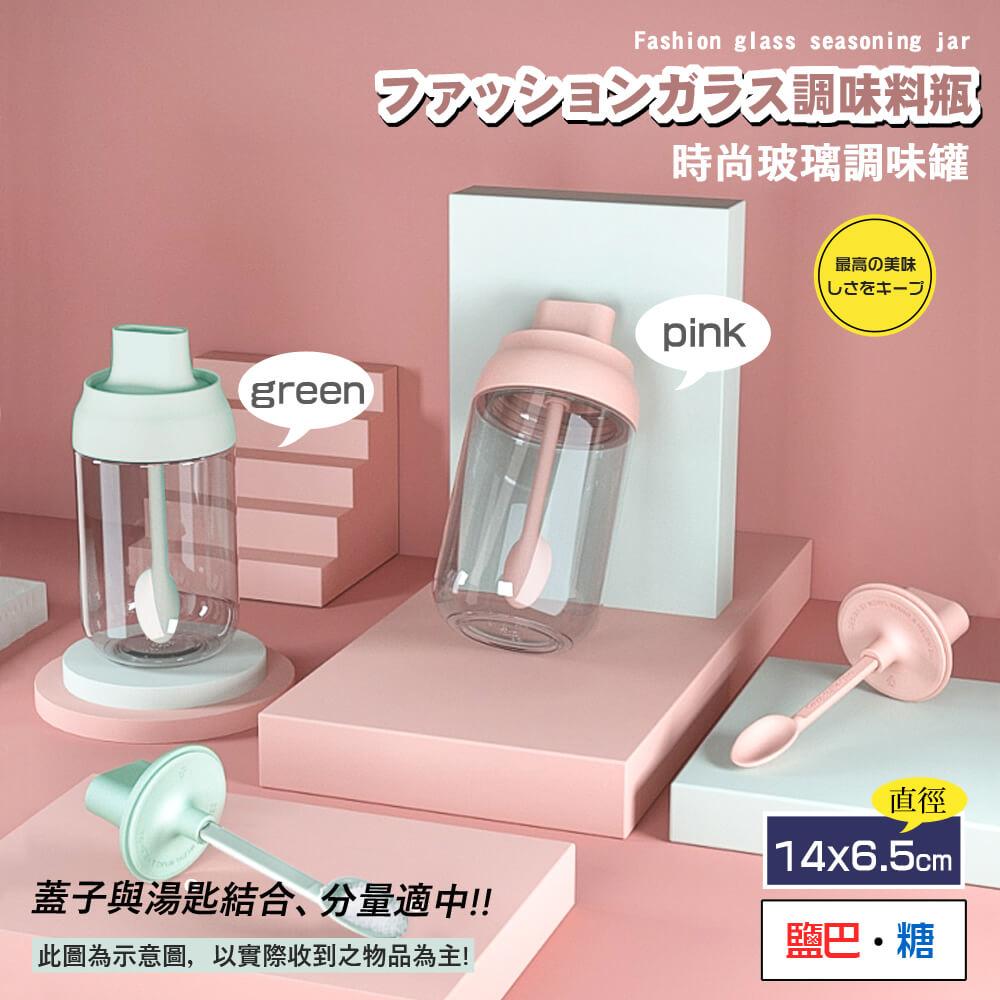 帶標籤防潮蓋勺一體調味罐家用廚房調料盒玻璃調味瓶