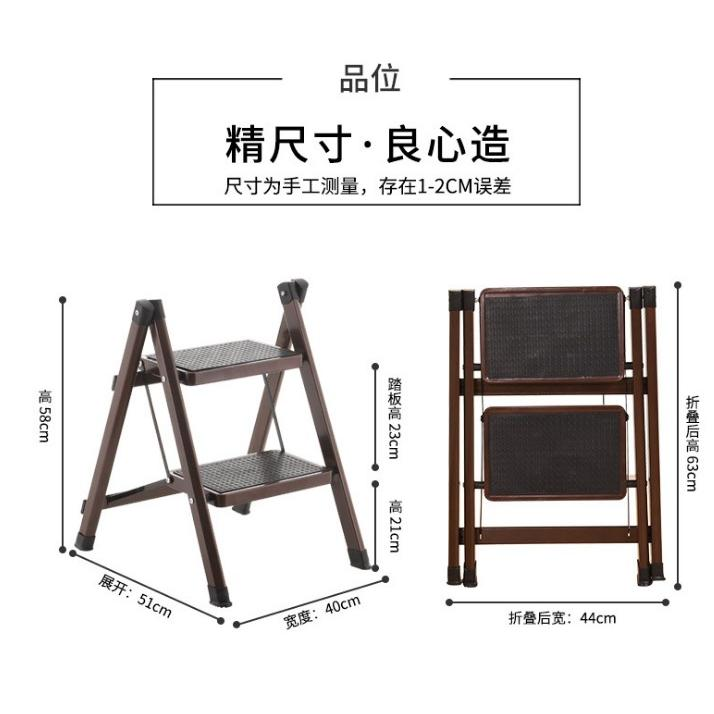 折疊人字梯加厚踏板梯子(二步)