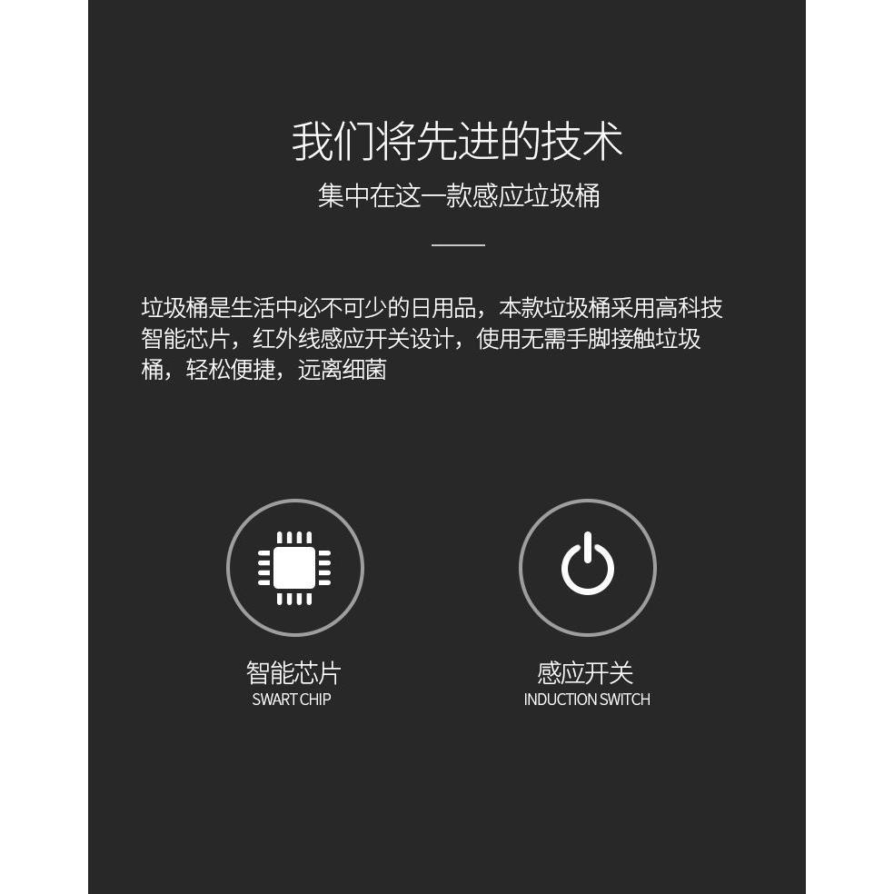智能自動感應式垃圾桶(13L,USB充電款)