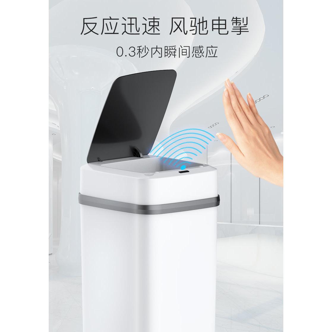 智能自動感應式垃圾桶(15L,電池版)