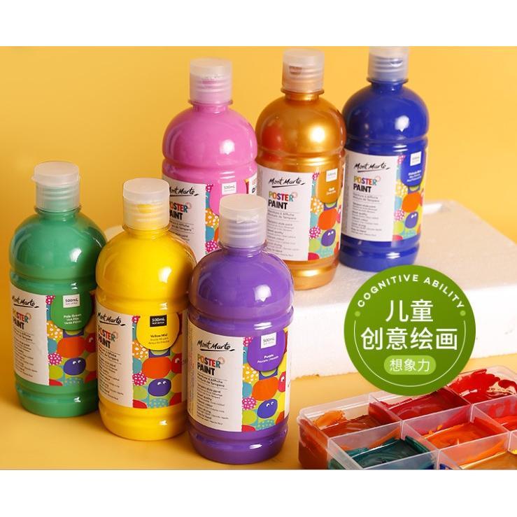 丙烯顏料2L