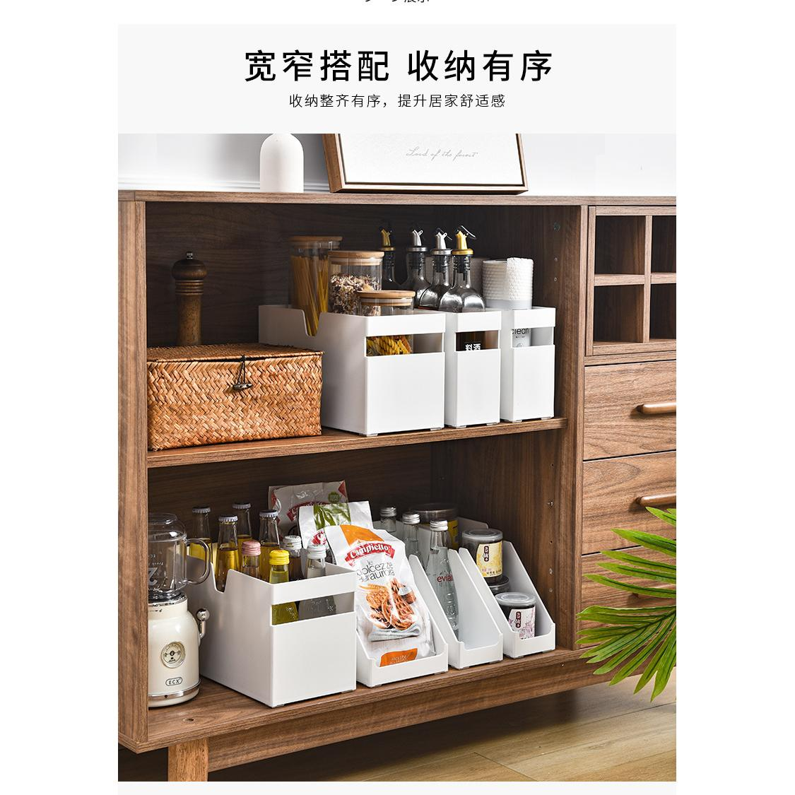 家用廚房櫥櫃收納盒碗碟鍋蓋置物架分隔抽屜零食調味品桌面整理盒(平面小)
