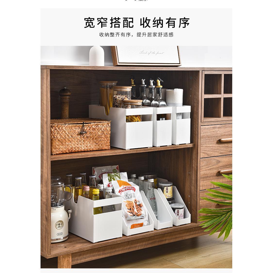 家用廚房櫥櫃收納盒碗碟鍋蓋置物架分隔抽屜零食調味品桌面整理盒(斜面小)
