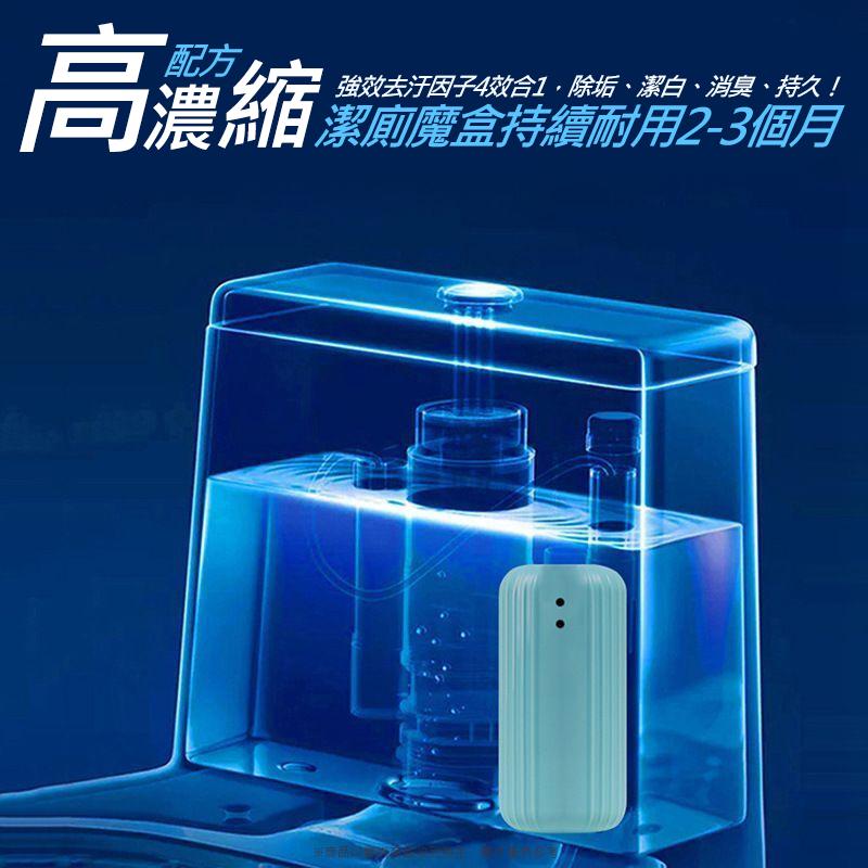 高濃縮馬桶長效清潔魔瓶-220G