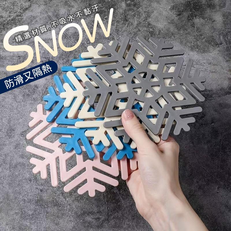 雪花防滑隔熱墊