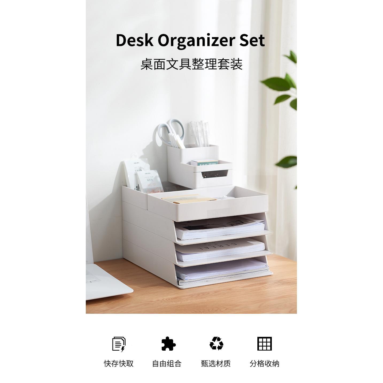 疊加抽拉A4文件收納盒辦公桌收納筐資料整理架桌面檔案文具收納架(筆筒)