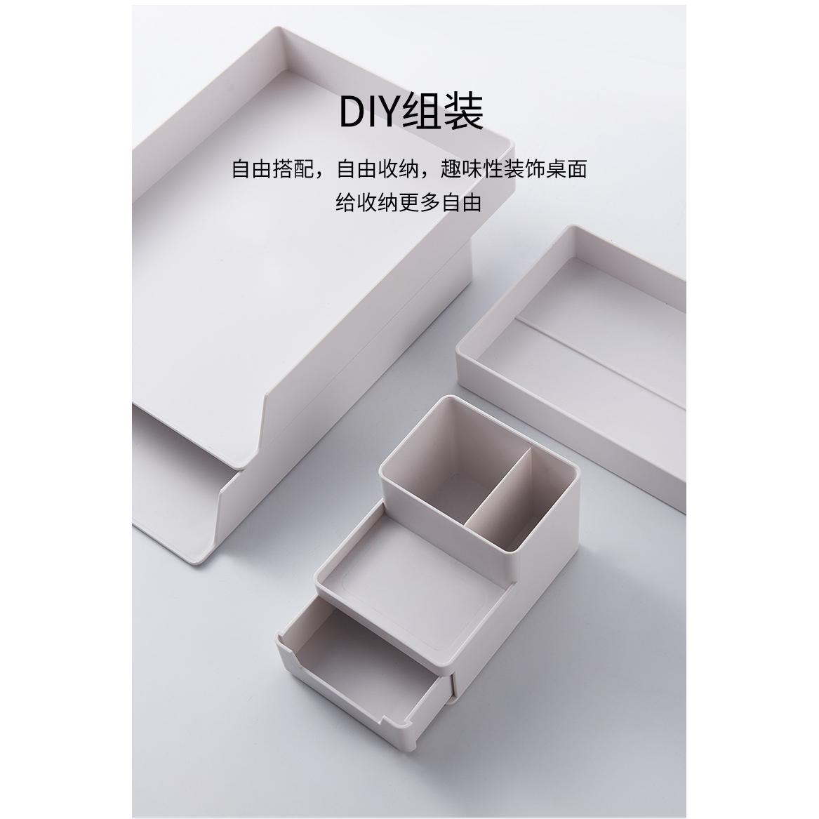 疊加抽拉A4文件收納盒辦公桌收納筐資料整理架桌面檔案文具收納架(小收納盒)