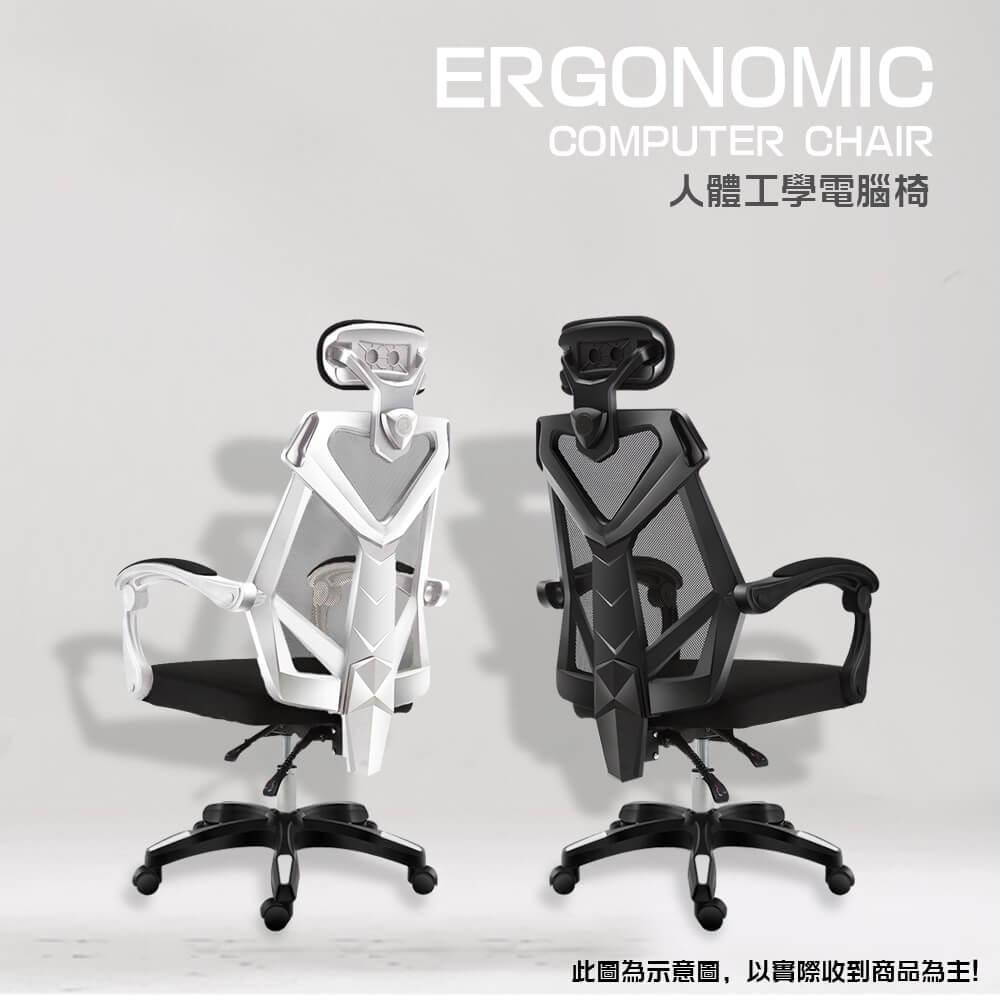 第4代多種認證雙Y骨人體工學透氣椅(乳膠款)
