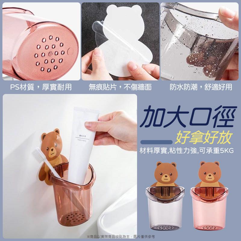 免打孔小熊瀝水置物筒