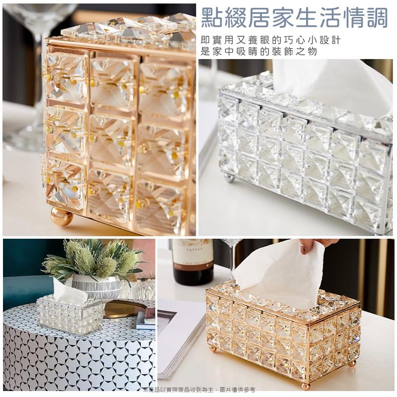 歐式水晶紙巾收納盒