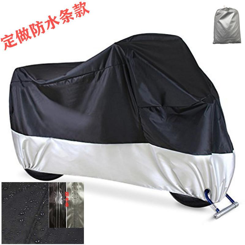 廠家直銷210T/210D摩托車罩防雨防塵罩摩托車車衣摩托車車罩定制