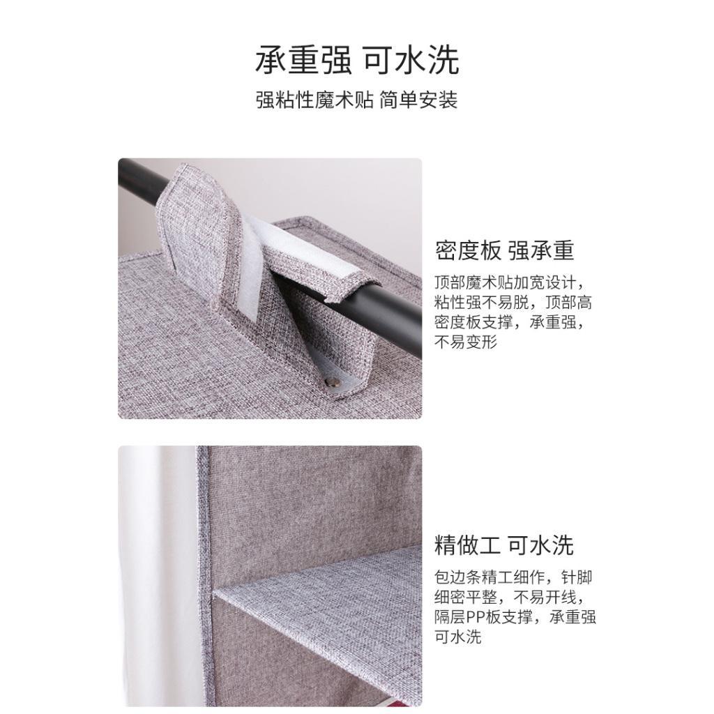 布藝可水洗仿麻抽屜式掛袋(4層)