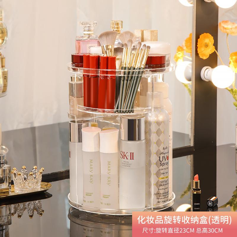 旋轉化妝品收納盒置物架(透明平頂)