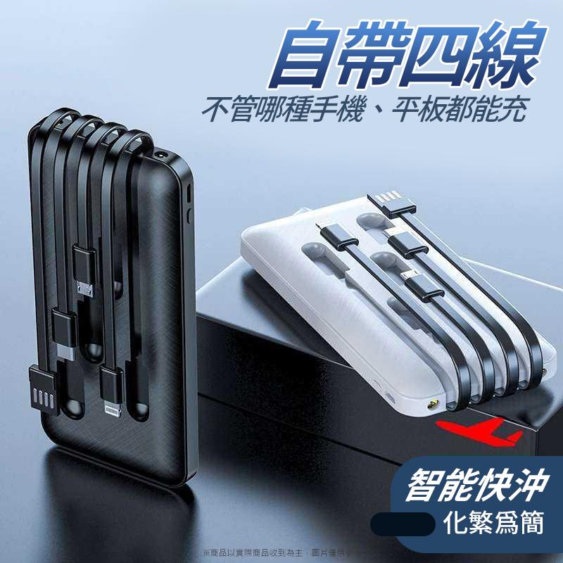 智能快衝行動電源-10000安培