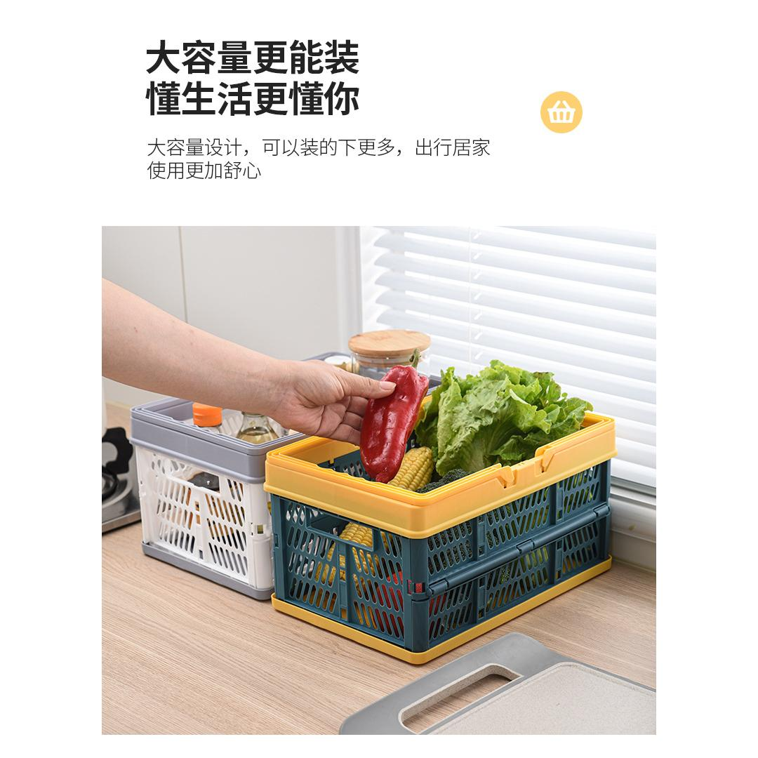 大號買菜籃子野餐籃超市零食購物籃折疊籃子手提便攜家用塑料籃(大號)