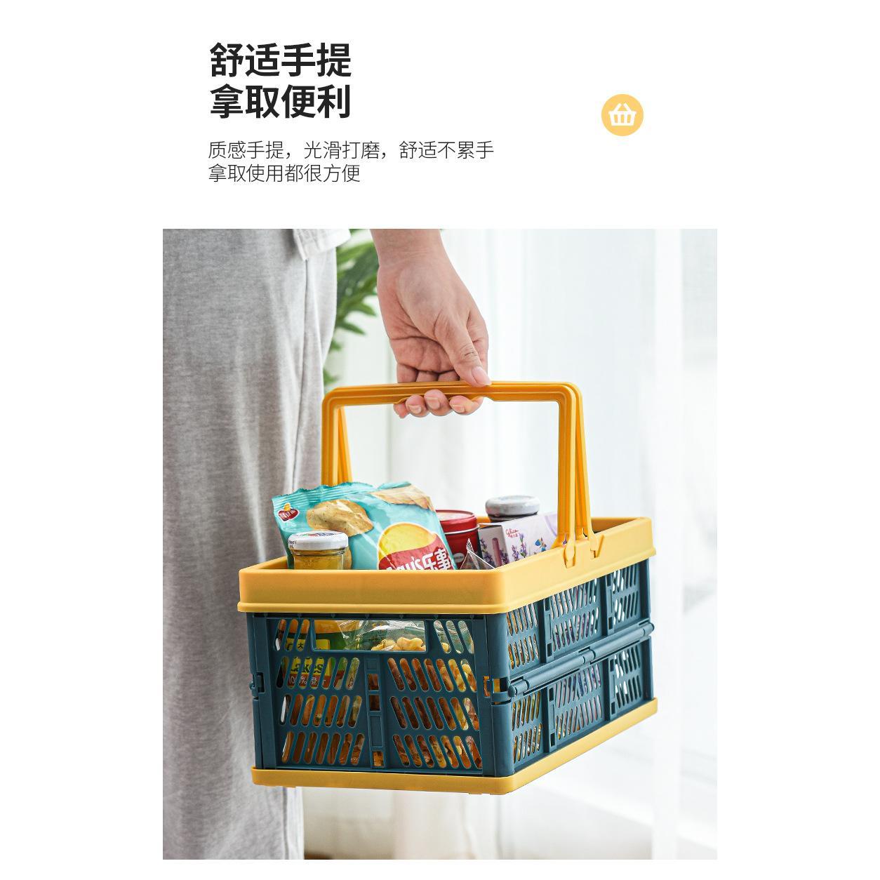 大號買菜籃子野餐籃超市零食購物籃折疊籃子手提便攜家用塑料籃(小號)