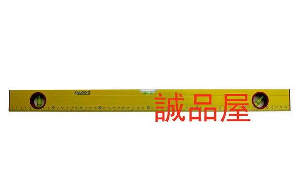 水平尺(60cm)