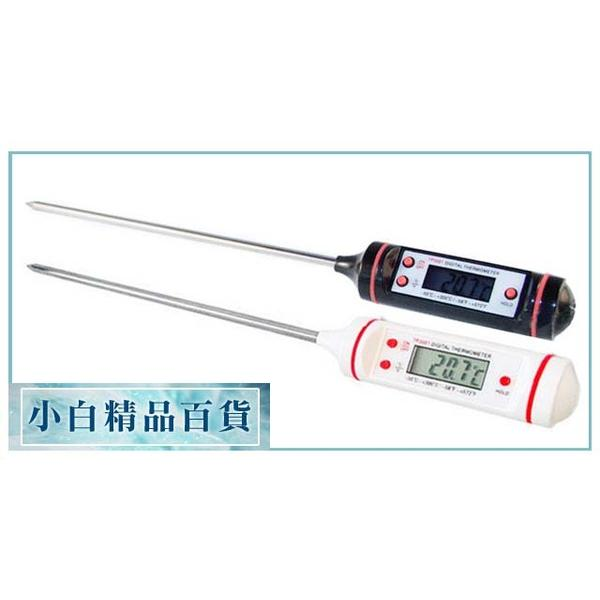 4按鍵電子溫度計