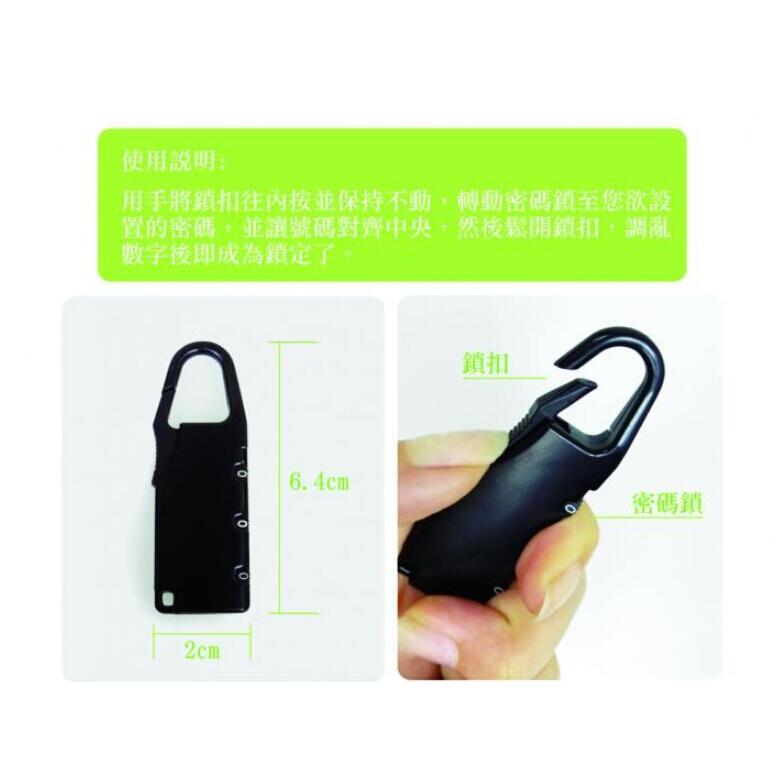 創意行李箱海關密碼鎖束帶(三件套)