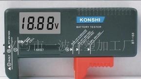 液晶數字顯示電池測試